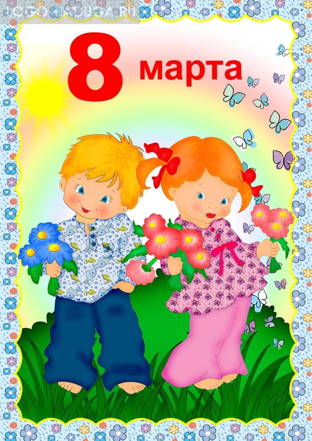 http://logo-raduga.ru/wp-content/uploads/01.jpg
