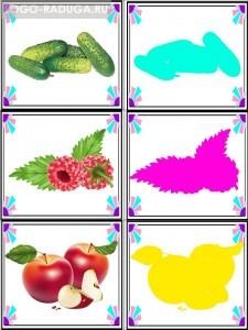Угадай фрукт и овощ