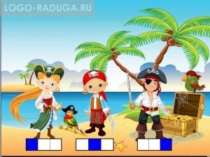 Пираты и попугаи
