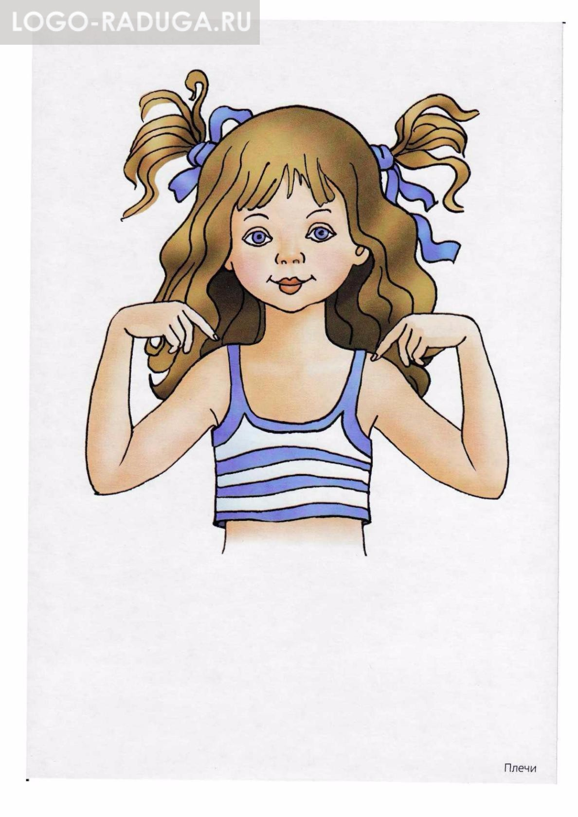 Рисунок на плече детский