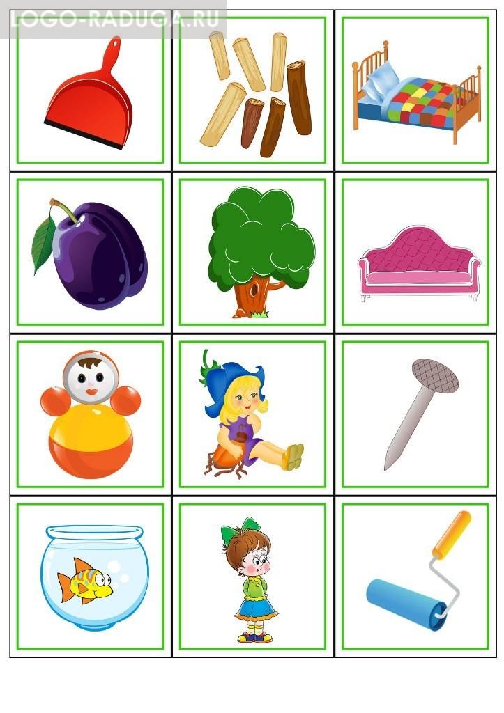 детей предметные речи картинки развитию по