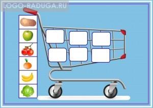 Разложи продукты в соответствующие тележки