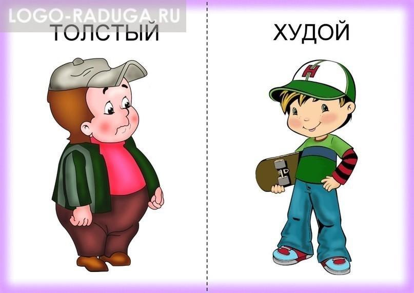 Трансы Москвы - большой выбор транс - проституток,
